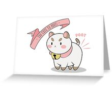 Too Cute To Poot! Greeting Card