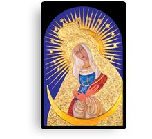 Our Lady of Ostrabrama Canvas Print