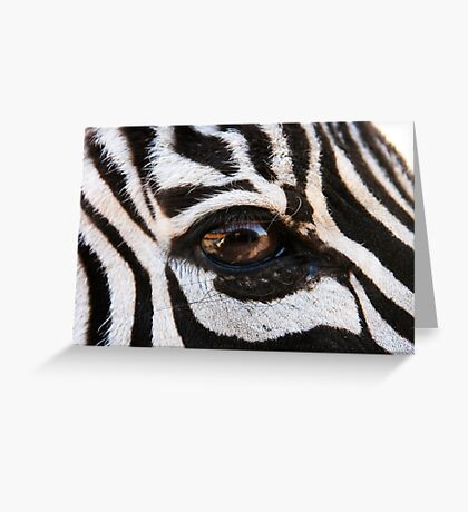 Zebra Eye Greeting Card