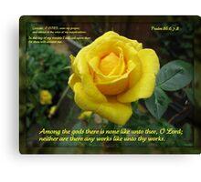 Supplication - Psalm 86 Canvas Print