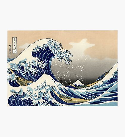 'The Great Wave Off Kanagawa' by Katsushika Hokusai (Reproduction) Photographic Print