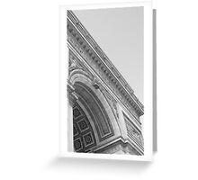 Arc de Triumph #1 Greeting Card