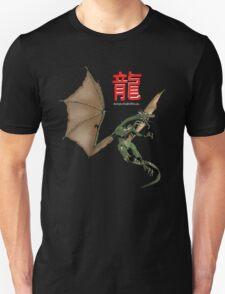 Green Dragon - dark backgrounds Unisex T-Shirt