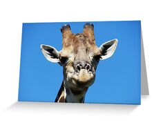 Smile for me Greeting Card