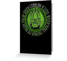 Invoking Cthulhu Greeting Card