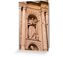 Palma de Mallorca I Greeting Card