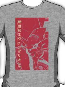 Red Eva-01 T-Shirt