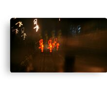 Electrical Activity Canvas Print
