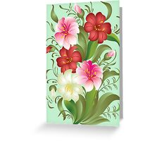 Floral watercolor bouquet Greeting Card