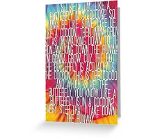 Like a cocoon?  Greeting Card