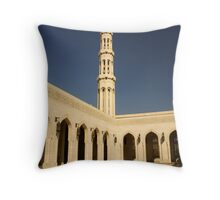 Grand Mosque, Oman Throw Pillow