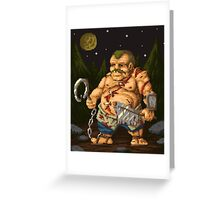PUDGE Greeting Card