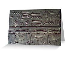 Lotus - Edfu Temple, Egypt Greeting Card