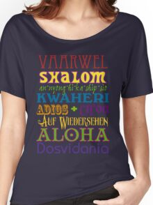 International Greetings! Women's Relaxed Fit T-Shirt