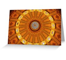 California Capitol Dome Greeting Card