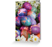 Easter hunt Greeting Card