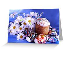 For joyful Easter   Greeting Card