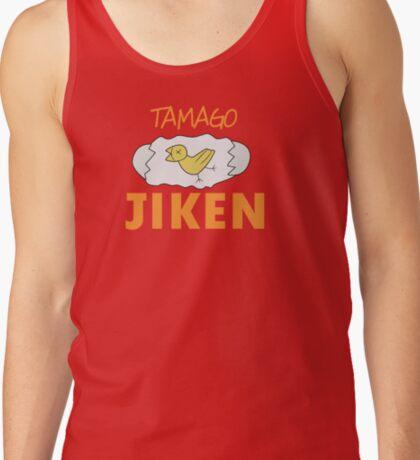 "Luffy's ""TAMAGO JIKEN"" Tank Top - ONE PIECE Tank Top"