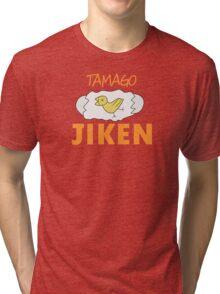"""Luffy's """"TAMAGO JIKEN"""" Tank Top - ONE PIECE Tri-blend T-Shirt"""