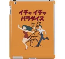 Icha Icha Paradise Signed - Naruto (Jiraiya) iPad Case/Skin