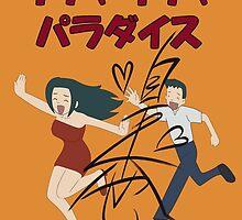 Icha Icha Paradise Signed - Naruto (Jiraiya) by langstal