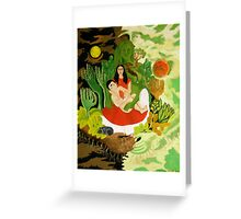 Frida and Diego - All products Greeting Card