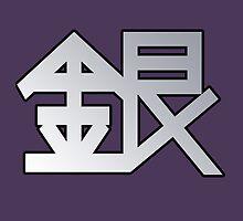 Ginkaku Silver Symbol - Naruto by langstal