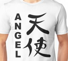 """Japanese Kanji for """"Angel"""" Unisex T-Shirt"""