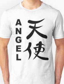 """Japanese Kanji for """"Angel"""" T-Shirt"""