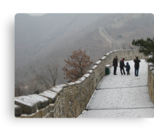 Great Wall Great Family Canvas Print