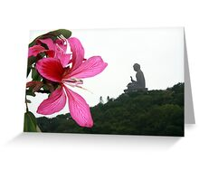 Buda - Nong Peng, Hong Kong 2010 Greeting Card