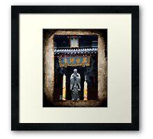 Confucian temple Shanghai Framed Print