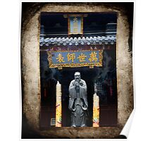 Confucian temple Shanghai Poster