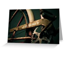 Spoke & Sprocket Greeting Card