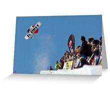 Forum Greeting Card