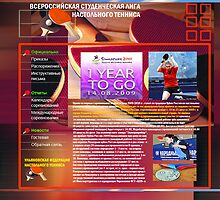 web-site for the table tennis regional and state federation by natoly