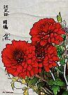 Motif Japonica No. 7 by RC deWinter