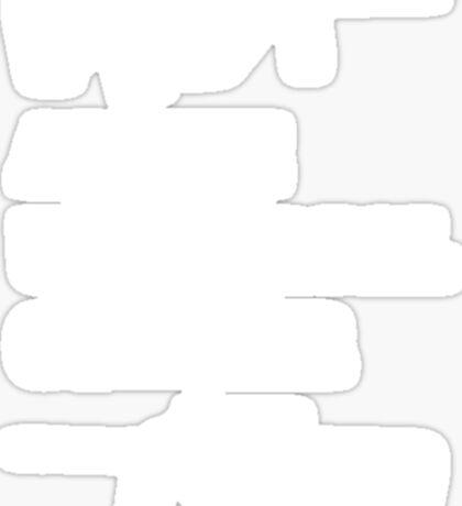 ARMEE UNIVERSAL GEWEHR (AUG) Sticker