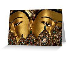 goldfaces. mcleod ganj, india Greeting Card