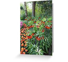 Tulips and Crown Imperials, Keukenhof Gardens, Holland Greeting Card