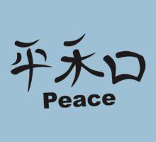 "Japanese Kanji for ""Peace"" by sweetsixty"