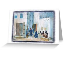 Symbols on the wall (4) - mural in old Al Mukalla (card 1) Greeting Card