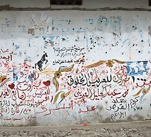 Symbols on the wall (10) - graffiti wall in Taizz by Marjolein Katsma