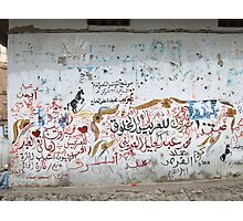 Symbols on the wall (10) - graffiti wall in Taizz Photographic Print