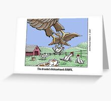 farmyard Greeting Card