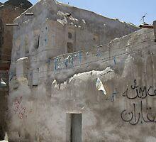 Symbols on the wall (28) - old Jewish quarter in Sanaa by Marjolein Katsma
