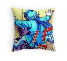 Cicada block Throw Pillow