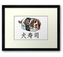 Dog Sushi Framed Print
