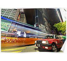 HK Taxi at Sogo Poster