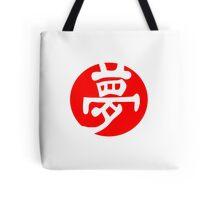 Kanji Dream Tote Bag